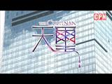 九龍站《天璽》4房雙套房單位 (國語)