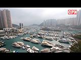 近觀遊艇會全景 – 香港仔《深灣9號》(國語)