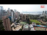 綠意相伴維港景 - 大坑《瑆華》(國語)