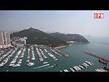 恬逸遊艇會海景 – 鴨月利洲《南灣》