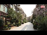 清幽花園分層戶 - 洪水橋《溱林》