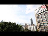 雅逸花園綠林 -何文田《京士柏山》洋房(國語)