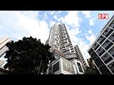 背山面海雅宅 - 西半山《高士台》複式單位(國語)