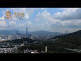 深圳《半山道一號》01戶型示範單位