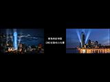 青島《遠雄國際廣場》發展商影片