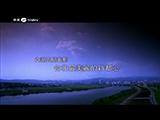 台灣《遠雄新都》發展商影片