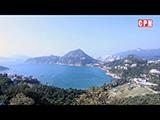 擁覽深水灣全景 - 淺水灣《雙溪》