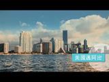美國邁阿密住宅項目《RISE》