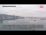 航拍-《Peninsula East》-東源街360度拍攝
