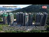 沙田《玖瓏山》外觀航拍影片