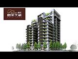 台中《富旺 - 國美天藏》發展商影片