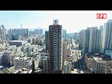 長沙灣青山道201號《青薈》航拍影片