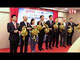 香港遠雄展銷廳開幕禮