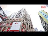 尖沙咀《國際商業信貸銀行大廈》