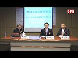 2016年香港樓市預測