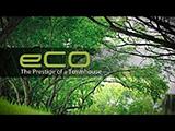 新加坡《eCO》 - The Prestige of a Townhouse