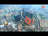 九龍灣商貿區核心 -《第一集團中心》