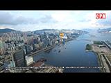 觀塘《K One Harbour》航拍影片