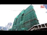 九龍灣甲級商廈《偉業街38號》