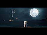 深圳《家天下》發展商影片