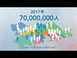 大灣區特輯- 第四集-人口密度