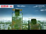 吉隆坡《Le Nouvel KLCC》發展商影片(物業編號:612)